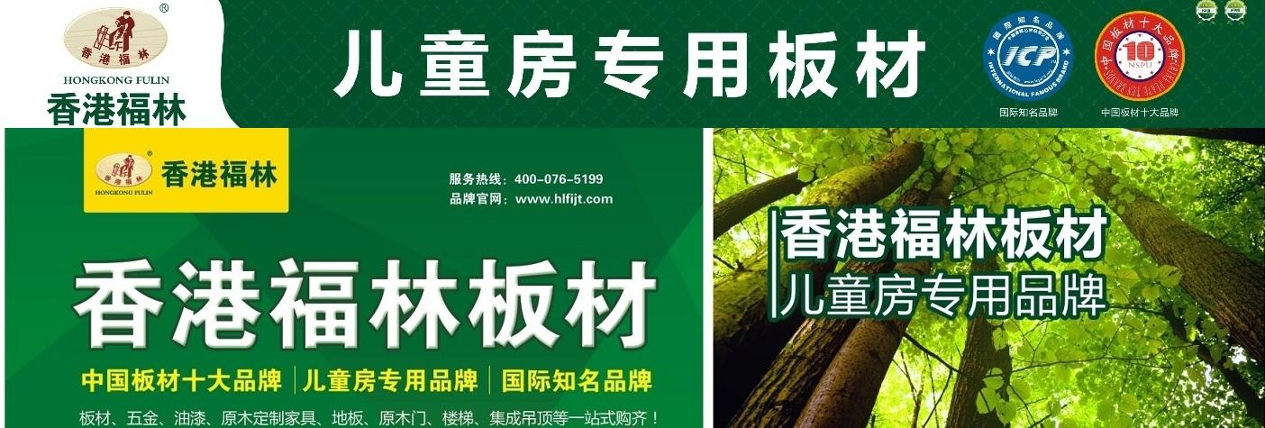 中国betway必威 客户端十大品牌